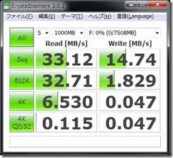 AN005P-8G-CGY(USB2.0で)5