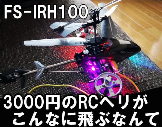 DSC00167_mini