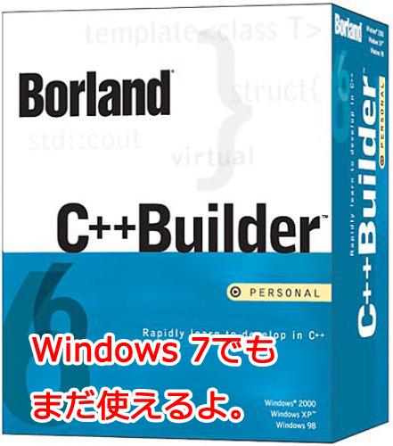 win64_builder63jpg