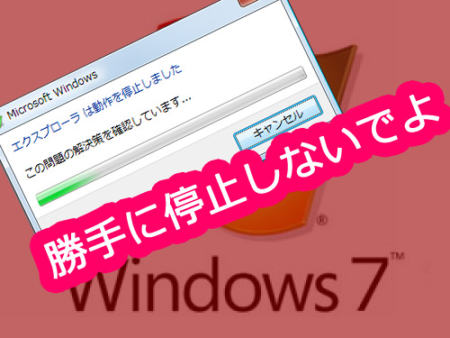 windows7_mini
