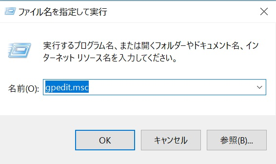 windows10enter2
